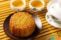 Tea Leaf width=